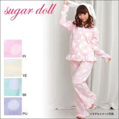 c9a1ffd3a9 フリース水玉プリントうさみみ付きパーカー上下セット あったか もこもこ ドット. Mona · Pajama Party · Japanese Room  Wear ...
