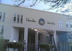 بدء توقيع الكشف الطبي على الطلاب الجدد بجامعة طنطا السبت المقبل - الشروق