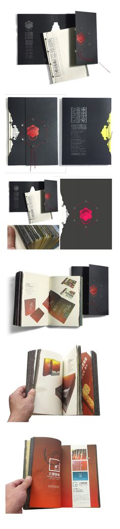 "Chinese book packaging design for ChengDu ""Zhong Mo Tang"", 成都重墨堂作品, by China's lifestlye photographer, lili chou with a superb usage of textures and typography."