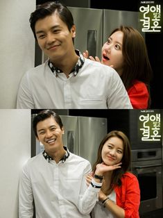 they are just TOO cute.  Marriage Not Dating. Yeon Woo Jin & Han Groo!