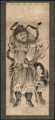 Zhong Kui (Shôki), the Demon Queller, and Tiger, Shôki zu  鍾馗図 Muromachi-Momoyama period, 16th century Kannan