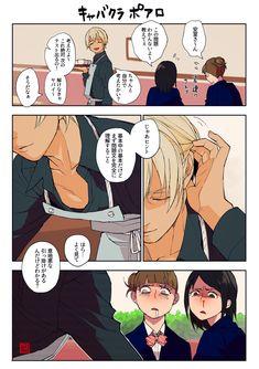お松 (@omatttsu) さんの漫画 | 36作目 | ツイコミ(仮)