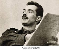 Alekos in the Military Court Political Freedom, Symbols Of Freedom, Greece Travel, My People, Ancient Greek, Human Rights, Persona, Mythology, Che Guevara