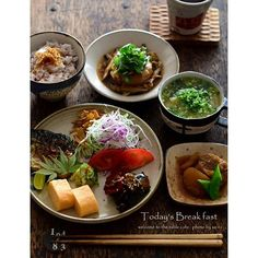 Asian Recipes, Gourmet Recipes, Cooking Recipes, Healthy Recipes, Japanese Dishes, Japanese Food, Japanese Breakfast Traditional, Food Flatlay, Everyday Food