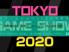 Tokyo 2020, Keep Calm, Artwork, Work Of Art, Stay Calm, Auguste Rodin Artwork, Relax, Artworks, Illustrators