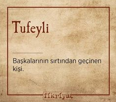 Tufeyli New Words, Cool Words, Inner Me, Film Books, Word Of The Day, Psychopath, Idioms, Meaningful Words, Journal