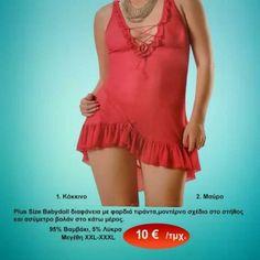ΥΠΕΡΜΕΓΕΘΗ Γυναικεία Σετ Babydol-σλιπάκι σε μαύρο ή κόκκινο χρώμα Μεγέθη XXL έως XXXL Babydoll, Tankini, Swimwear, Fashion, Bathing Suits, Moda, Swimsuits, Fashion Styles, Fashion Illustrations
