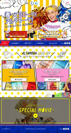 ALTAMODA|SANKOU! Web Design, Graph Design, Japan Design, Logo Design, Design Comics, Cartoon Design, Ad Layout, Layout Design, Layout Inspiration
