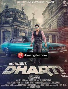 Dharti-Jass Bajwa Download Mp3 DjYoungster.Com