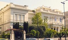 The main Benaki Museum. There are 5 other Benaki museums all over Athens. (Walking Athens, Route 06 - National Garden)