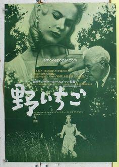'Wild Strawberries' Japanese Poster