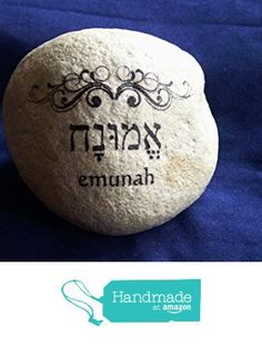 emunah Faith in Hebrew Judaica Jewish Stone Rock OOAK from Hebrew Art Work https://www.amazon.com/dp/B01MFDBZP3/ref=hnd_sw_r_pi_dp_RuPeybC4MMKVA #handmadeatamazon