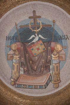 Тимашевск Religious Images, Religious Icons, Religious Art, Byzantine Art, Byzantine Icons, Greek Icons, Saint Esprit, Christian Crafts, Religious Paintings