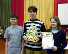 Ребриха шахматная: Школьный турнир в Завьялово