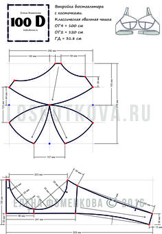 21 Beautiful Picture of Bra Sewing Patterns Bra Sewing Patterns Bra Pattern Molde E Desenho De Suti Meia Taa E Passo A Passo Sewing Bras, Sewing Lingerie, Sewing Clothes, Simplicity Sewing Patterns, Sewing Patterns Free, Free Sewing, Pattern Sewing, Lingerie Patterns, Clothing Patterns
