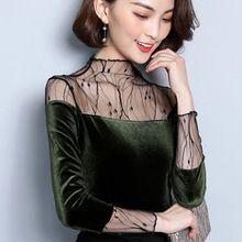 Картинки по запросу блузка из бархата и сетки