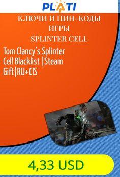 Tom Clancy's Splinter Cell Blacklist |Steam Gift|RU CIS Ключи и пин-коды Игры Splinter Cell