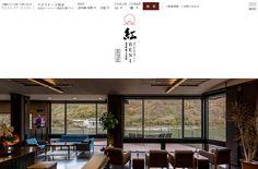 高見屋最上川別邸 紅 | Web Design Clip