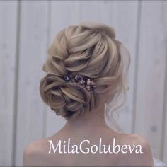 81 Mother Of The Bride Hairstyles Wedding Hairstyles For Medium Hair, Braided Hairstyles For Wedding, Short Wedding Hair, Funky Hairstyles, Bride Hairstyles, Hairstyles Haircuts, Beach Hairstyles, Men's Hairstyle, Curly Updos For Medium Hair