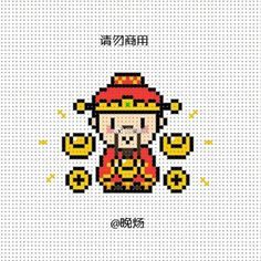 微博 Bead Crafts, Arts And Crafts, Diy Crafts, Beaded Cross Stitch, Cross Stitch Patterns, Pixel Art, Perler Patterns, Pearler Beads, Bead Art