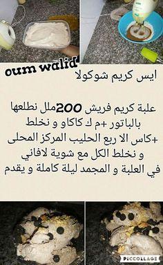 "recettes sucrées de ""oum walid"" Arabic Sweets, Arabic Food, Tunisian Food, Algerian Recipes, Macaroon Recipes, Bad Life, Macaroons, Gelato, Cake Recipes"