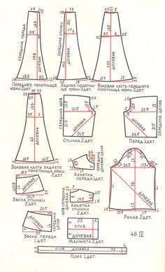 1970s dress pattern draft 1