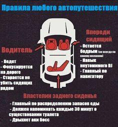 podborka_dnevnaya_50.jpg