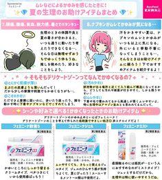 (5) BuzzFeed🌈Kawaiiさん (@BuzzFeedKawaii) / Twitter Buzzfeed, Japan, Twitter, Japanese