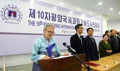 제10차 평양국제과학기술도서전람회 페막
