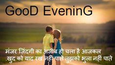 Good Evening Love, Good Night, Good Morning, Shayari Image, Shayari In Hindi, Movie Posters, Movies, Nighty Night, Buen Dia