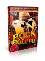 Rock and Roll I-II. - TÁNCOKTATÓ DVD Dvd, Rock And Roll, Video Game, Baseball Cards, Games, Rock N Roll, Gaming, Toys