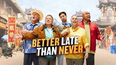 NBC has renewed Better Late Than Never for a second season. What do you think? Did you watch season one of the reality series?