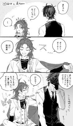 【刀剣乱舞】貞ちゃんに甘えてる光忠 : とうらぶnews【刀剣乱舞まとめ】