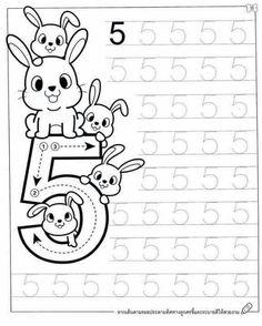 Preschool Charts, Preschool Number Worksheets, Preschool Colors, English Worksheets For Kids, Preschool Writing, Numbers Preschool, Preschool Learning Activities, Preschool Lessons, Kids Writing