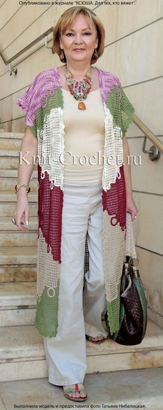 Female summer cardigan size 46-50, crocheted.