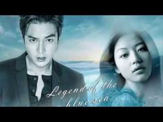 New Korean Drama The Legend Of The Blue Sea Unofficial Trailer - YouTube