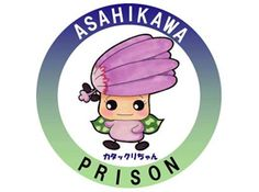 Japanese Prison Introduces Their New Cute & Cuddly Mascot --- from InventorSpot.com