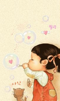 I like the illustration on this gif however in my gif I would put a lot more movement into the bubbles to make it more realistic. Illustration Mignonne, Cute Illustration, My Childhood Memories, Sweet Memories, Cute Images, Cute Pictures, Adorable Petite Fille, Art Mignon, Beautiful Gif