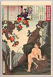 "Kintaro, also called the ""Golden Boy"", was a child of extreme strengths. The son of a princess, he was brought up by Yamauba, an old woman living in the mountains. Kintaro lived in the mountain woods and talked to the animals. He was so strong that he could bend trees like nothing."