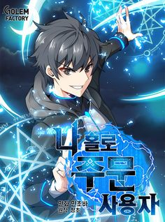 manga Bahasa Indonesia, manga Sub Indo, Read manga Bahasa Indonesia, Streaming manga Bahasa Indo, Download manga Batch Bahasa Indonesia Baca Manga, Yamata No Orochi, Online Psychic, Love Spell Caster, Thing 1, Fantasy Characters, Fictional Characters, Love Spells, Fantasy Character Design