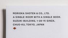 Morioka Shoten | Takram