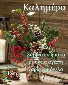 Christmas Flower Arrangements, Christmas Flowers, Christmas Wreaths, Fall Wreaths, Christmas Ornaments, Rustic Christmas, Winter Christmas, Christmas Home, Magical Christmas