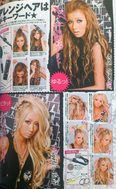 gyaru hair loose curls