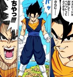 Dbz Manga, Manga Art, Anime Art, Dragon Ball Z, Tensa Zangetsu, Gogeta And Vegito, Super Movie, Saga, Son Goku