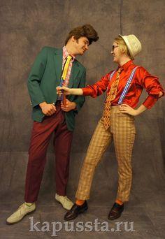 Стиляжные яркие костюмы