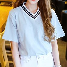 Seoul Fashion - Striped V-Neck T-Shirt