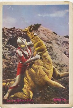 Goldon (ゴルドン, Gorudon) were a race of gold-consuming kaiju. Two appeared and fed off of a. Ultra Series, Spanish Armada, Godzilla, Tigger, Pop Culture, Disney Characters, Fictional Characters, Racing, Superhero