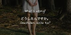 linguajunkie.com #japanese