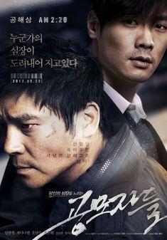 Demiştim Daniel Choi'nin filmlerini yavaş yavaş sömürürüm diye. Nihayet bu filmi de kıyıp izledim. Öncelikle belirteyim ki filmi izlerk...