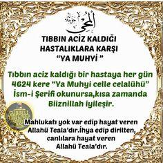 of the Qur'an - Allah Islam, Islamic Quotes, Ramadan, Quran, Karma, Prayers, Instagram, Amigurumi, Quotation